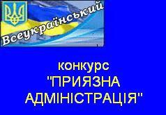 http://news.city.zt.ua/uploads/posts/2010-01/1263902654_priyazna.jpeg