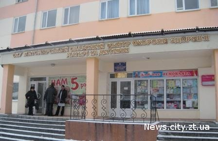 Житомирский областной центр охраны здоровья матери и ребенка