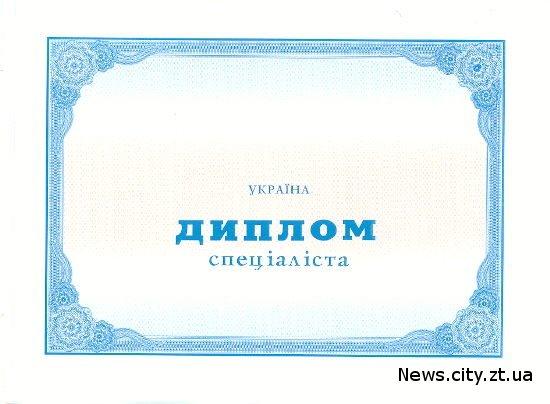 Татарский сайт знакомств ру