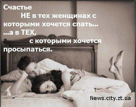 Один день з життя жінки мрії та