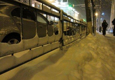Погода в аэропорту ростова на два дня