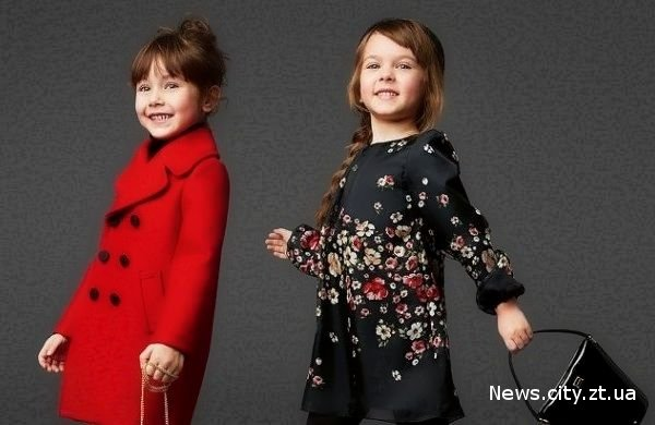 Мода для дітей  осінь-зима 2018 0175d50529426